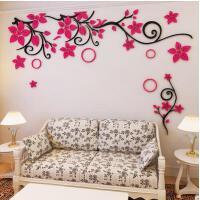 新款花藤立体墙贴客厅沙发电视亚克力背景墙贴卧室婚房3d水晶墙贴