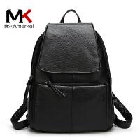 莫尔克(MERKEL)韩版时尚新款女双肩包休闲翻盖女士双肩包背包简约学院风书包女