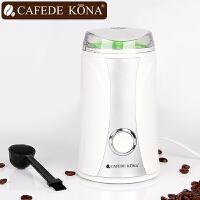 CAFEDE KONA磨豆机 电动家用咖啡研磨机五谷杂粮磨粉器 粉碎机 电动粉碎机(CK-8902)