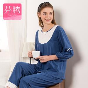 芬腾2017春季新款长袖睡衣女纯色休闲套头圆领针织棉家居服套装