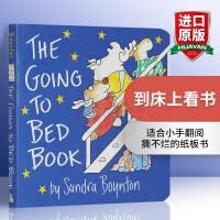 华研原版英文绘本纸板书The Going to Bed Book睡前故事书 0-5岁儿童英语启蒙 送音频