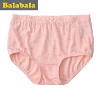巴拉巴拉童装女童内裤2017新款中童三角裤小孩儿童内裤女2条装