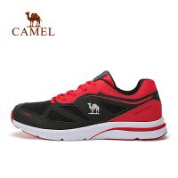 骆驼运动跑鞋 男女休闲透气跑步鞋防滑轻便运动鞋