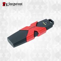 【当当自营】 KinGston 金士顿 HXS3/64G 优盘 USB3.1 金属U盘
