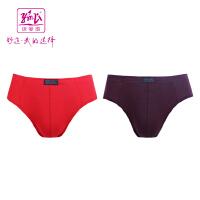 依曼丽纯色男士三角内裤两条装 透气加大码三角裤YF4201-2