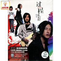 正版音乐 黄义达:过程精选(2CD DVD) 光碟-专辑CD唱片
