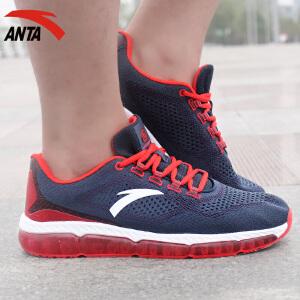 安踏男鞋跑鞋春季全掌弹力胶缓震透气呼吸网运动鞋休闲鞋11625501