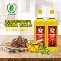 [当当自营] 西班牙进口 莉莎贝拉 特级初榨橄榄油 精装礼盒 1000ml*2