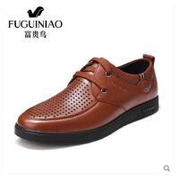 富贵鸟男鞋新款夏季男士休闲鞋真皮镂空透气系带英伦青年皮鞋 E709090
