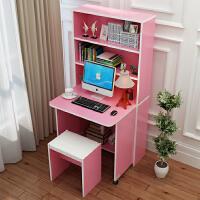 御目 儿童书桌 简约现代折叠电脑桌台式家用儿童学习书桌桌椅写字台带书架书柜置物架置物柜组合桌子 创意家具