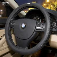 阿童木真皮汽车方向盘套 适用于大众奥迪宝马捷达凯越牛皮车把套