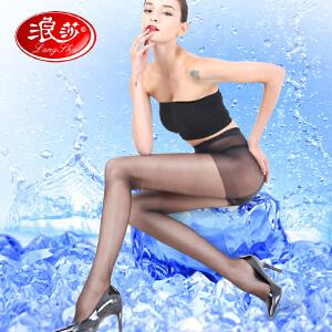 【8双装】浪莎丝袜连裤袜夏季超薄防勾丝冰冻凉感打底袜肉色丝袜女袜子