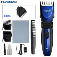 【当当自营】飞科(FLYCO)电动理发器 FC5809 成人儿童电动充电理发剪