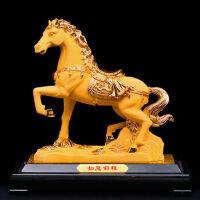 马摆件招财工艺品 生肖马风水马 办公室桌面摆设如意前程*礼物十二生肖工艺礼品