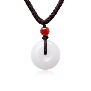 芭法娜 新疆昆仑子玉平安扣吊坠男女情侣玉石项链 天然白色玉石吊坠