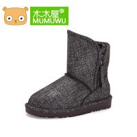木木屋2016冬季新款儿童雪地靴简约时尚男女童靴子防水防滑