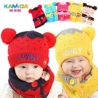 咔米嗒儿童帽子围巾套装 秋冬护耳帽男童女童两件套宝宝围脖