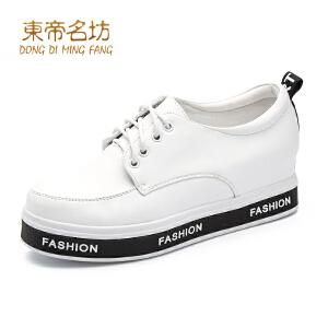 东帝名坊新款潮流百搭休闲鞋 学院风系带厚底增高小白鞋