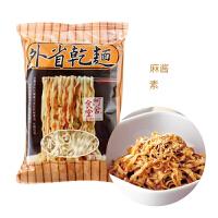 阿舍食堂干面5包*2组 台湾地区进口非油炸方便面 外省干面(麻酱)