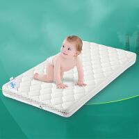 御目 儿童床垫 婴儿床垫椰棕儿童床垫宝宝幼儿园棉布套乳胶床垫环保经济型垫子满额减限时抢礼品卡创意家具