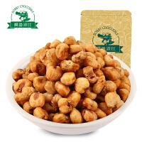 鳄鱼波比_ 咖啡玉米200g 爆米花 玉米豆 黄金豆