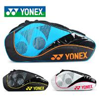 正品YONEX/尤尼克斯 8326EX 8426EX 6只装 羽毛球包 双肩