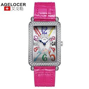 agelocer艾戈勒 瑞士进口品牌手表时尚皮带防水腕表方形女士手表镶钻纤薄石英表女表