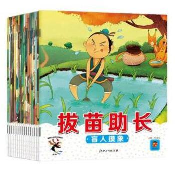 光砸缸灰姑娘白雪公主三只小猪儿童故事书7-8-9-10-11岁儿童绘本书