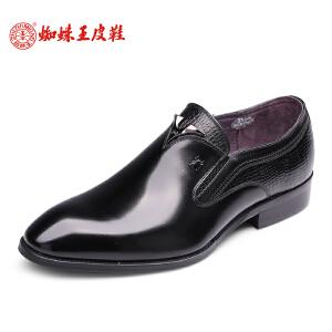 蜘蛛王男鞋正品2017春秋新品真皮商务正装皮鞋男单鞋透气一脚套鞋