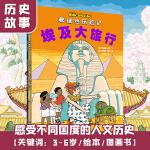 神奇校车人文版(共3册)