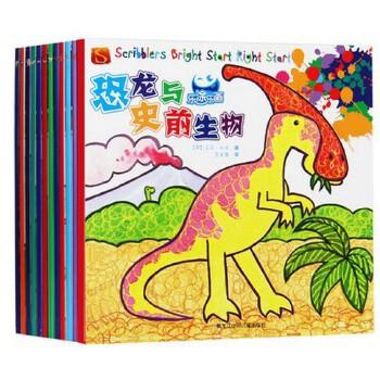 涂色绘本儿童幼儿岁百科知识手工益智游戏 图画本涂鸦填色书乐涂乐画