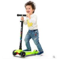 简约精致耐用轻盈便携玩具儿童滑板车多可升降四轮闪光踏板车滑滑车