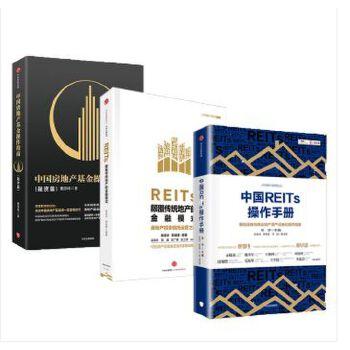 布莱恩・阿瑟作品:复杂经济学 技术的本质经典版 共2册 套装