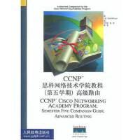 CP 思科网络技术学院教程 第五学期 高级路由 9787115097651