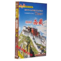 中国行系列风光 雪域高原 西藏 [1DVD] 中英双语