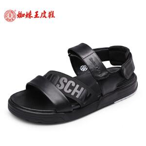 蜘蛛王男鞋凉鞋2017夏季新款真皮露趾透气沙滩鞋时尚休闲两用拖鞋