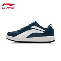 李宁男鞋运动生活系列耐磨复古经典休闲鞋板鞋男子运动鞋ALCJ131