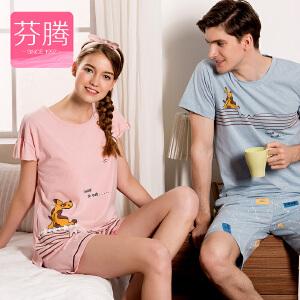 芬腾新款2017夏季情侣睡衣短袖女卡通圆领休闲针织棉男家居服套装