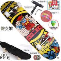 成人儿童公路刷街四轮烤漆滑板枫木双翘代步滑板防水滑板车  可礼品卡支付