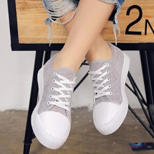 妃枫霏时尚帆布鞋韩版简约女式休闲鞋系带拼色厚底板鞋低帮学生鞋