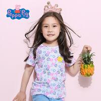 【秒杀】小猪佩奇正版授权童装夏季新品女童短袖T恤满印小猪上衣