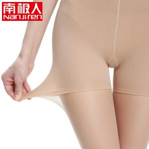 3双装安全裤丝袜连裤袜防勾丝夏季超薄隐形透明防走光大码肉色打底裤袜