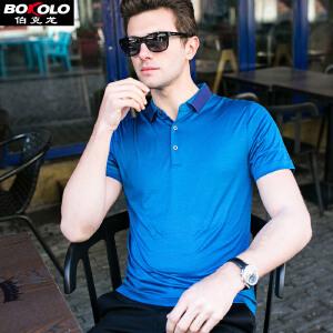 短袖POLO衫男士 夏季新款T恤韩版翻领舒适透气纯色保罗衫修身青年男装 伯克龙Z87567