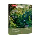 中国国家地理美丽的地球-亚洲