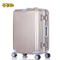 苏克斯铝框20寸拉杆箱密码箱登机箱男24寸行李箱学生拖箱皮箱