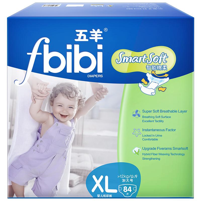 [当当自营]五羊 fbibi智能棉柔婴儿纸尿裤XL码84片 加大号 尿不湿 (适合12kG以上)五羊智能棉柔&倍柔系列198元买2件