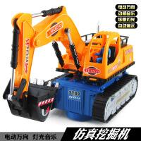 电动玩具车工程车挖土车模型音乐灯光万向挖掘机儿童玩具