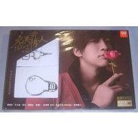 正版:何润东 完美情人(手绘情侣内裤限量精装版)CD DVD