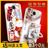【包邮】华为麦芒4手机壳 D199保护套g7plus硅胶软浮雕男女卡通壳
