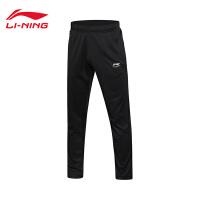 李宁卫裤2017新款男士平口长裤针织运动裤AKLM223